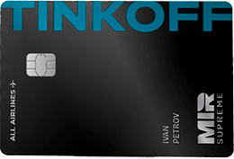 Дебетовая карта Tinkoff ALL Airlines Black Edition
